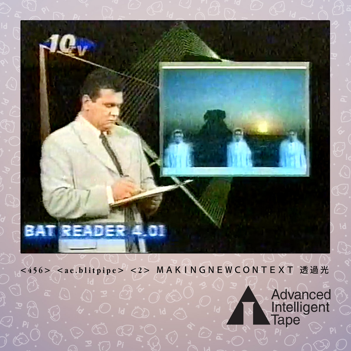 "MakingNewContext 透過光 ""🦇 𝔅𝔞𝔱 ℜ𝔢𝔞𝔡𝔢𝔯 4.01 🦇"""
